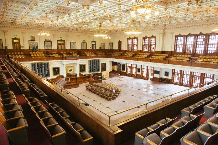 empty congress room Texas